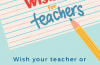 Retirement Wishes for Teachers
